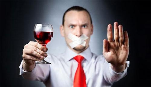 Кодирование от алкоголизма по фотографии вывод из запоя на дому отзывы стоимость